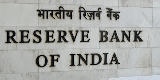 rbi-survey-for-bank-merger