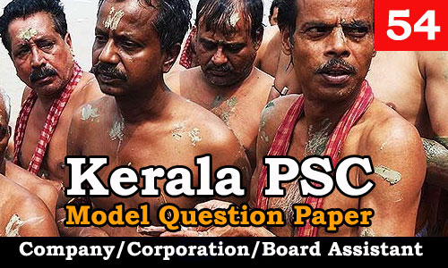 Model Question Paper Company Corporation Board Assistant - 54