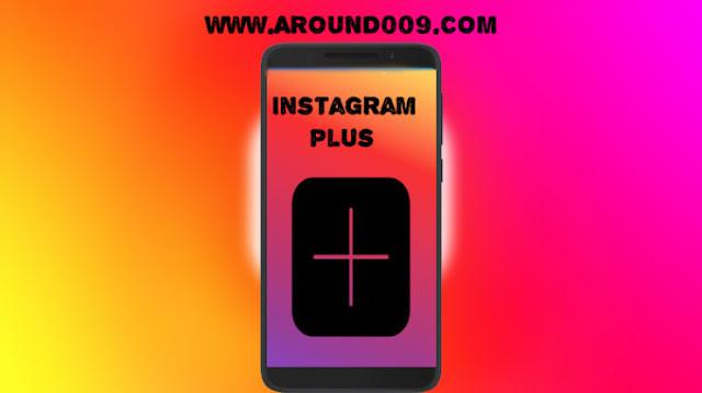 تحميل نسخة انستقرام بلس للاندرويد | Instagram Plus 200
