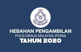 Jawatan Kosong Polis DiRaja Malaysia (PDRM)