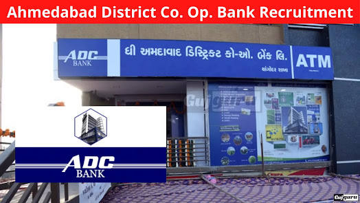 Ahmedabad District Co. Op. Bank Recruitment 2021