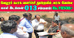 TNRD Vellore Recruitment 2021 13 Office Assistant Posts
