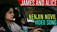 Watch James And Alice Nenjin Novil full video song – Prithviraj Sukumaran, Vedhika, Sujith Vaassudev Watch Online Youtube HD Free Download