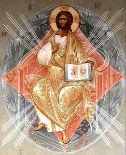 Το βιβλίο που δεν υπάρχει είναι αυτό που κρατά ο Ιησούς Χριστός
