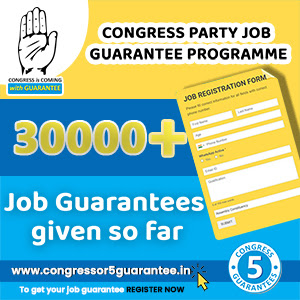 Congress-5-Guarantee