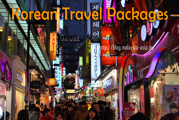 Malaysia Korea Travel Packages