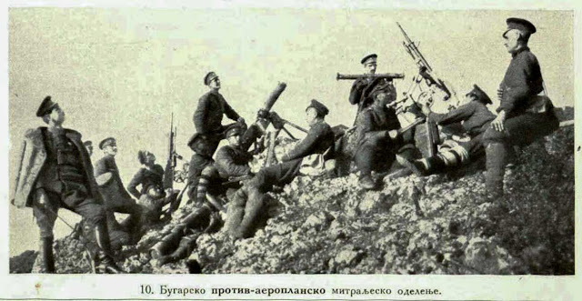 Bulgarian anti-aircraft machine-gun section.