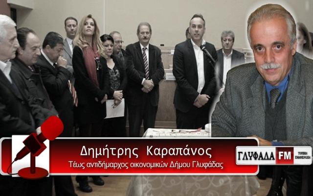 http://www.glyfadaweb.gr/2017/05/blog-post_65.html
