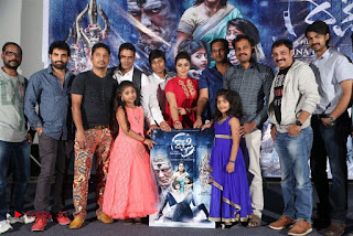 Rakshasi First Look Launch  0050.jpg