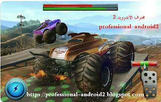 تحميل لعبة راسينغ إكستريم Racing Xtreme 2 مهكره آخر إصدار للأندرويد