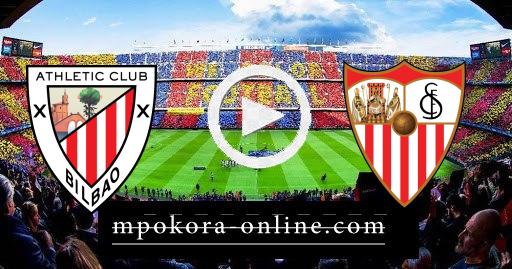 نتيجة مباراة اتلتيك بلباو وإشبيليه كورة اون لاين 03-05-2021 الدوري الإسباني