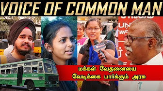 Bus Strike: Effects and Solution | Voice of Common Man