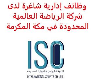 وظائف إدارية شاغرة لدى شركة الرياضة العالمية المحدودة في مكة المكرمة تعلن شركة الرياضة العالمية المحدودة, عن توفر وظائف إدارية شاغرة, للعمل لديها في مكة المكرمة وذلك للوظائف التالية: مساعد إداري     Administrative Assistant للتـقـدم إلى الوظـيـفـة اضـغـط عـلـى الـرابـط هـنـا أنشئ سيرتك الذاتية    أعلن عن وظيفة جديدة من هنا لمشاهدة المزيد من الوظائف قم بالعودة إلى الصفحة الرئيسية قم أيضاً بالاطّلاع على المزيد من الوظائف مهندسين وتقنيين محاسبة وإدارة أعمال وتسويق التعليم والبرامج التعليمية كافة التخصصات الطبية محامون وقضاة ومستشارون قانونيون مبرمجو كمبيوتر وجرافيك ورسامون موظفين وإداريين فنيي حرف وعمال