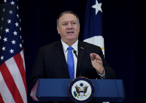 بومبيو: إيران راعية الإرهاب تتحدى مجلس الأمن بتهريب أسلحة للحوثيين