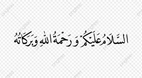 Arti Salam Islam Assalamu'alaikum dan Alasan Khusus untuk Kaum Muslim