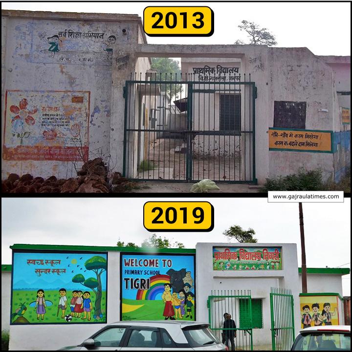 tigri-primary-school-pics