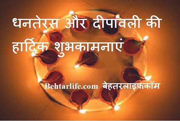 Happy deepawali