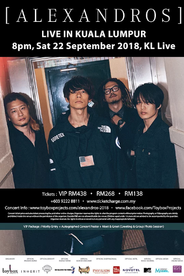 [Upcoming Event] [ALEXANDROS] Live in KL 2018