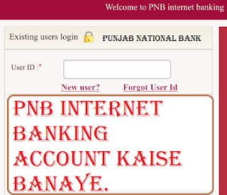 pnb internet banking account kaise banaye