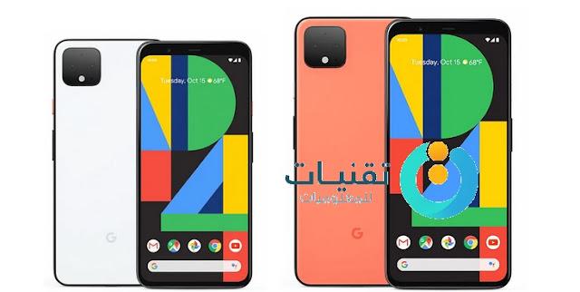 https://www.te9nyat.com/2019/10/google-pixel-4-google-pixel-4-xl.html