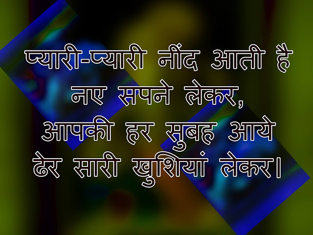 motivational hindi one liners