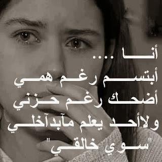 صور مكتوب عليها كلمات حزينة اوى