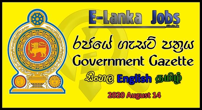 Sri Lanka Government Official Gazette 2020 August 14 (Sinhala / Tamil / English)