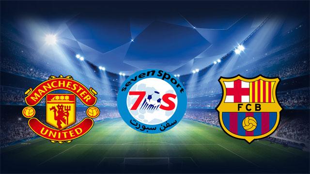 موعدنا مع مباراة برشلونة ومانشستر يونايتد  بتاريخ 16/04/2019 دوري ابطال اوروبا