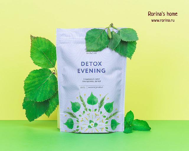 Faberlic Травяной сбор «Очищение. Вечер» Detox Evening (Артикул: 15673) - отзывы с фото