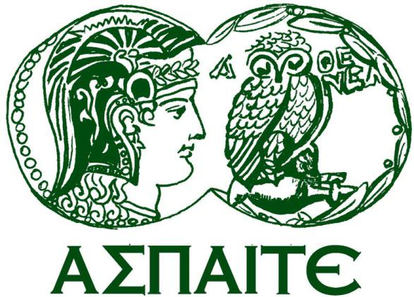 Πρόσκληση φοίτησης στα προγράμματα ΕΠΠΑΙΚ-ΠΕΣΥΠ της ΑΣΠΑΙΤΕ στο Άργος