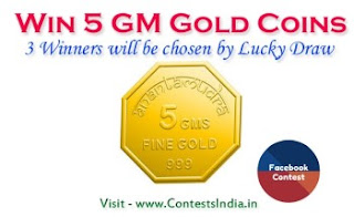 Win 5 gm gold coin
