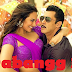 Dabangg 3 Movie Review Story and Star Cast