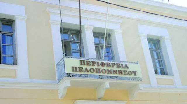 Ο Γιώργος Μουταφίδης προϊστάμενος της Διεύθυνσης Τεχνικών Έργων της Περιφέρειας Πελοποννήσου