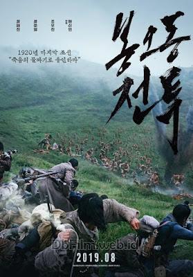 Sinopsis film The Battle: Roar to Victory (2019)