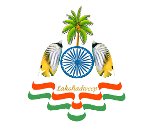 Lakshadweep Administration Recruitment 2019- 54 LDC Vacancies