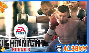 تحميل لعبة المصارعة Fight Night Round 3 PSP لمحاكي ppsspp