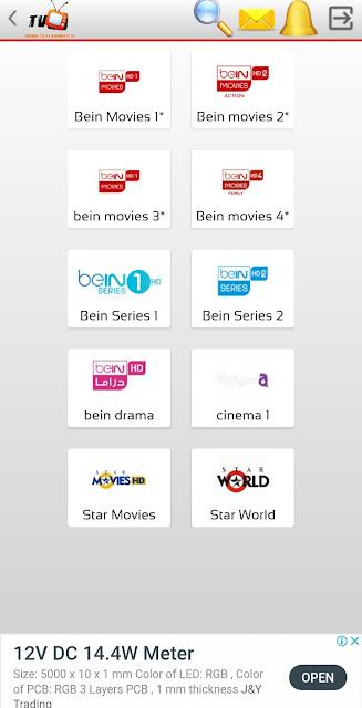 تحميل تطبيق تلفاز العرب