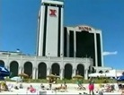 Atlantic_City_Hilton