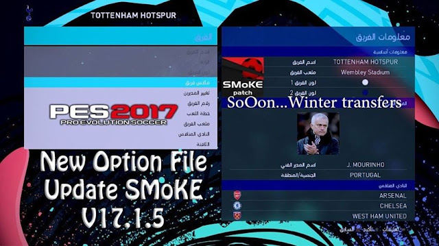 PES2017 New Option File Update SMoKE V17.1.5 By Eslam Mihoub