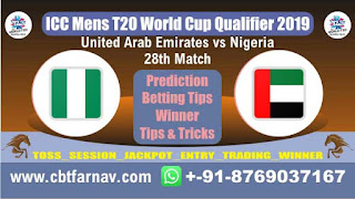 WC T20 Qualifier NIG vs UAE 28th Today Match Prediction T20 World Cup Qualifier