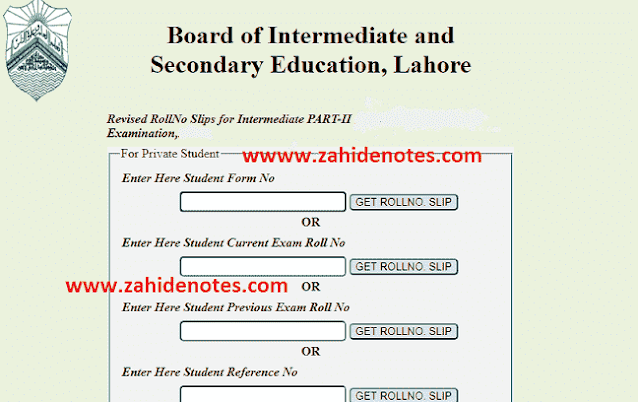 2nd year roll no. slip 2021 lahore board online download pdf