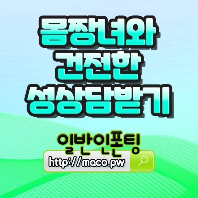 천안시영구임대아파트