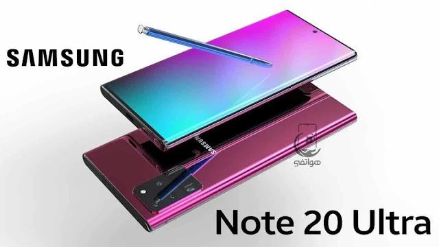 تسريب مواصفات شاشة Galaxy Note20 و +Note20