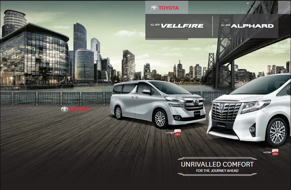 harga mobil all new vellfire grand avanza g basic brosur alphard 2016 toyota auto 2000 medan 2019