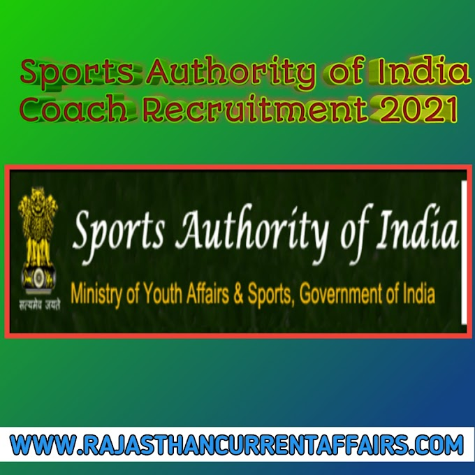 Sports Authority of India Recruitment 2021 for 300 Coach Posts, Apply Online