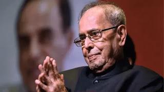 भारत रत्न, पूर्व राष्ट्रपति प्रणब मुखर्जी का निधन | #NayaSaveraNetwork