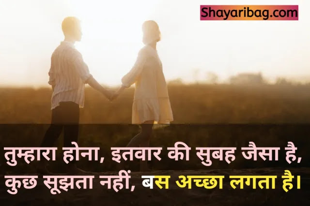 Love Quotes Hindi Best
