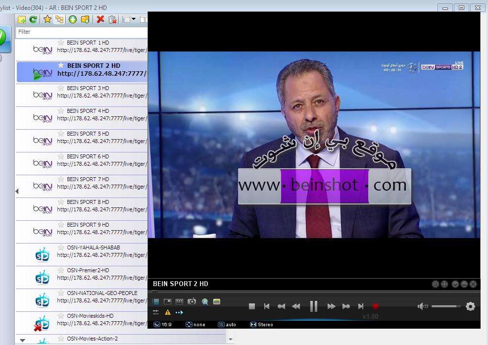 ملف قنوات IPTV لجميع الباقات Bein , SKY , Nile , OSN ليوم 23/10/2018