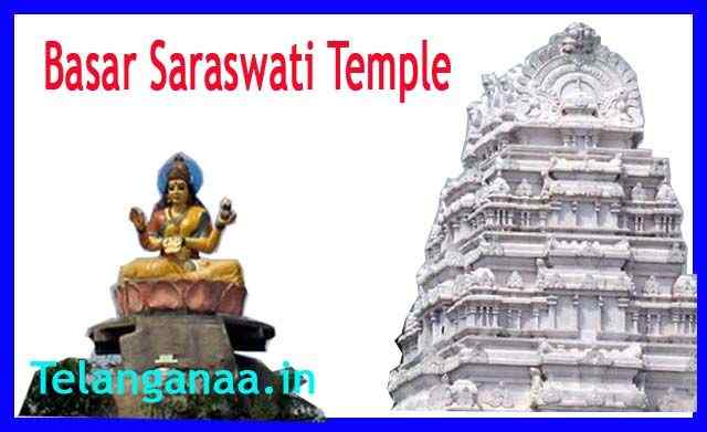 Basara Saraswathi Devi Temple In Adilabad Telangana