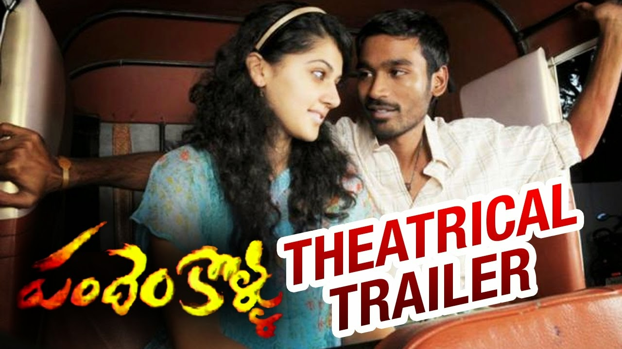 Pandem Kollu Telugu Movie Official Theatrical Trailer | Dhanush, Taapsee | G V Prakash